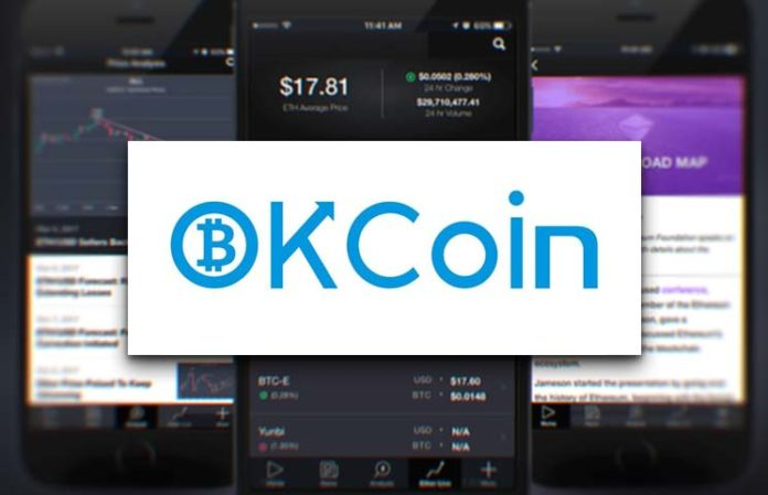The OKCoin Exchange Has Just Launched In The US Offering A Fiat And Crypto Trading Platform