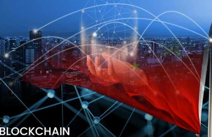 China Develops Blockchain Policy for Three Cities, Talks Clarifying Financial Stability and Data Security