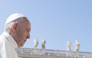 Телеграма від папи Франциска