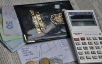 Як отримати пенсію заробітчаниину