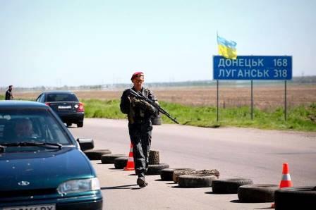 Військовий стан на Донеччині
