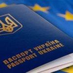 Кримчани масово оформлюють закордонні паспорти України
