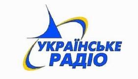 Українське радіо розпочало мовлення на Донбасі