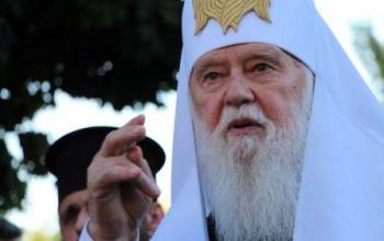 УПЦ Київського Патріархату не існує – Мінкульт