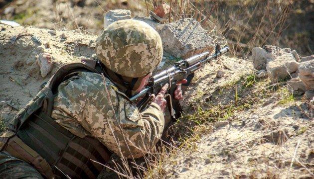 Бої на Донбасі у зоні АТО