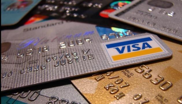 Шахрайство з банківськими картками