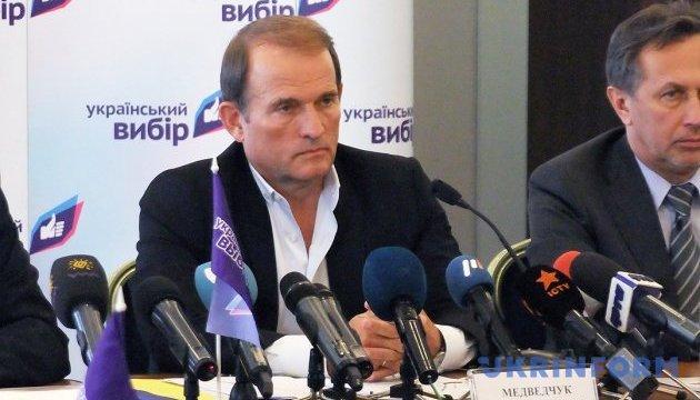 Межведчук отримав виклик на допит в СБУ