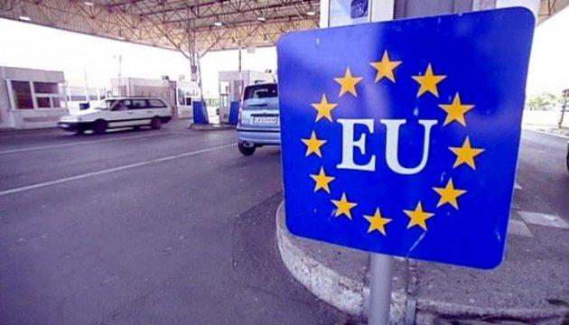 Техталон для поїздок в ЄС