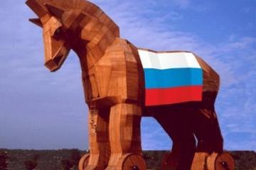 Троянський кінь