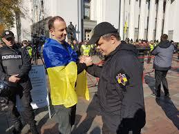 Єгор Соболєв прапор України