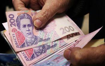 Пенсію в Україні відтепер можна оформити через інтернет