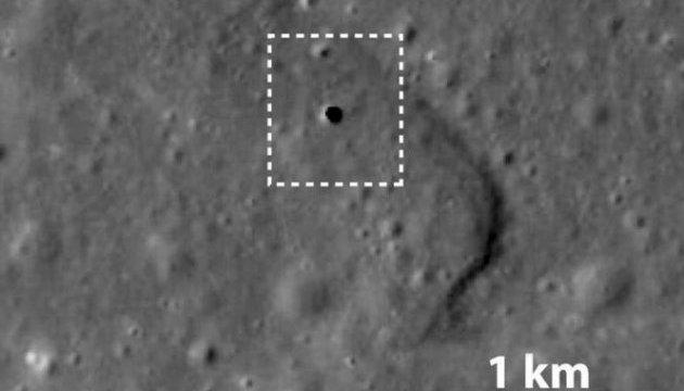 Печера на Місяці