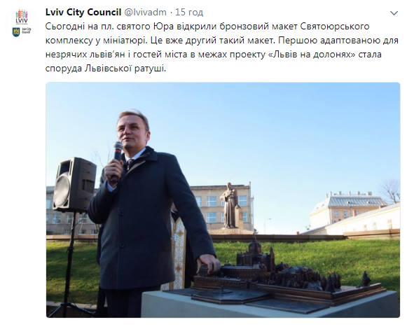 Садовий більше не балотуватиметься на мера Львова