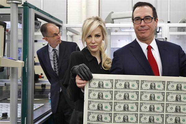 Новий долар