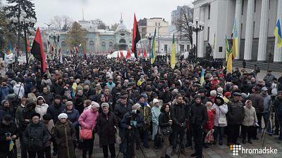 Мітинг біля Верховоної Ради