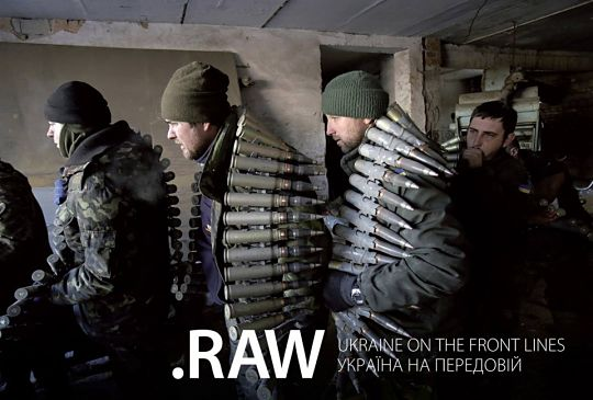 .RAW Україна на передовій