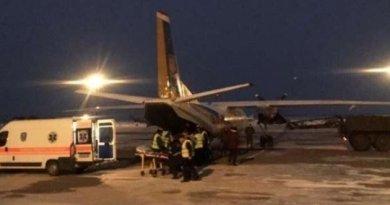 Літак з пораненими