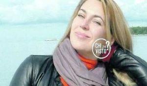 В Італії жорстоко убито українку Софію Мельник
