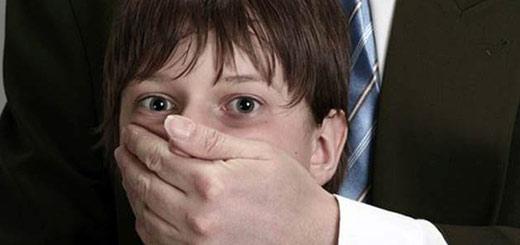 У Польщі оприлюднили реєстр небезпечних педофілів