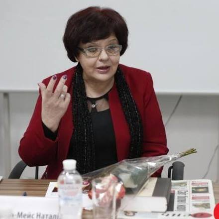 Наталя Дзюбенко-Мейс