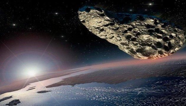 Сьогодні близько від Землі пролетить астероїд