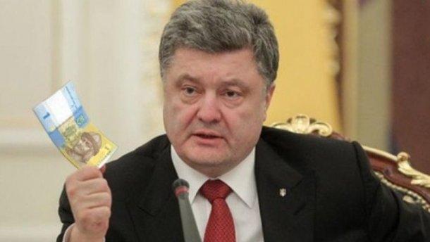 Петро Порошенко зустрівся з блогерами