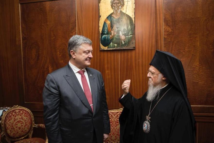 Синод Вселенського Патріархату розпочав процедуру надання автокефалії УПЦ