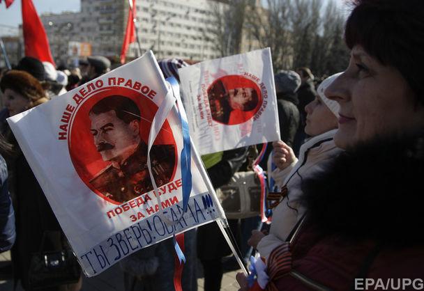Російськомовне населення - зброя Кремля проти України