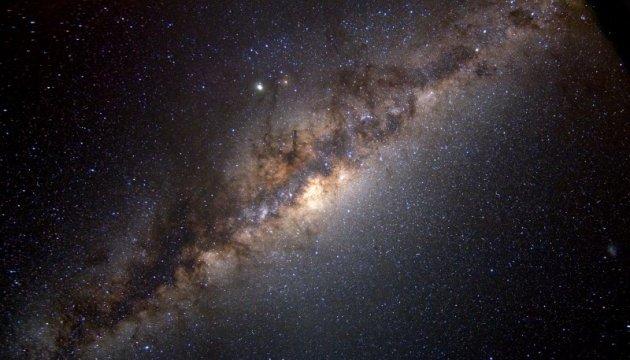 Астрономи показали серце Чумацького Шляху