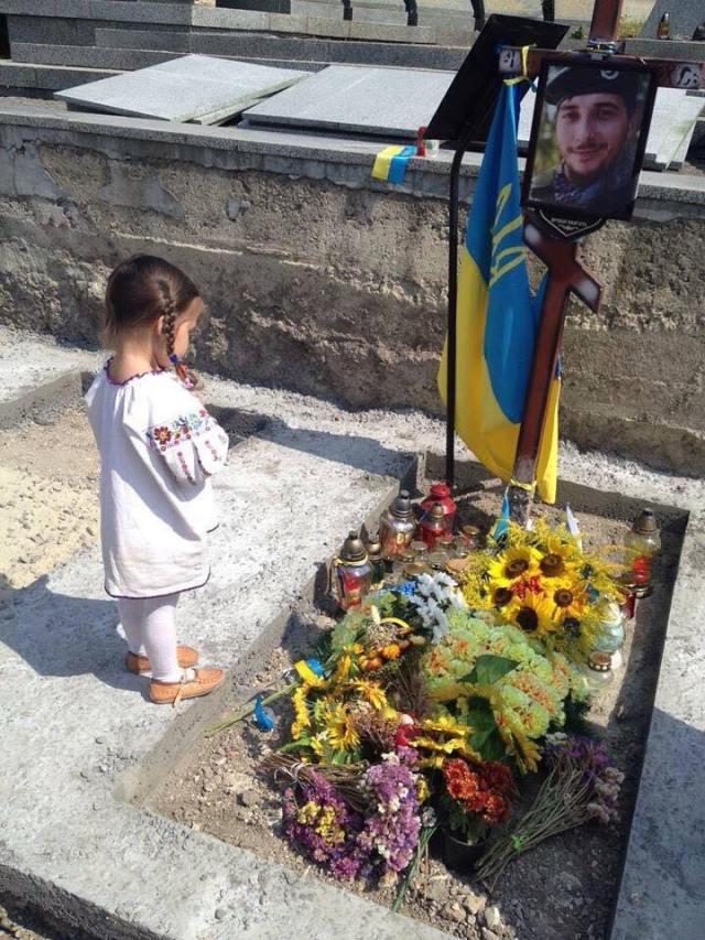 Донька загиблого айдарівця Устина Гурняк