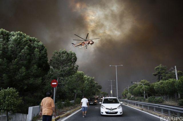 Греція, лютують пожежі