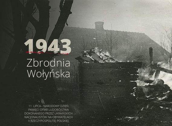 Фото спаленої поляками Сагрині польський уряд подав як доказ злочинів УПА