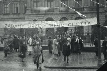 День без євреїв - демонстрація студентів-поляків у Львові