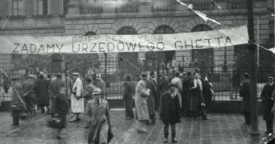 День без євреїв – демонстрація студентів-поляків у Львові