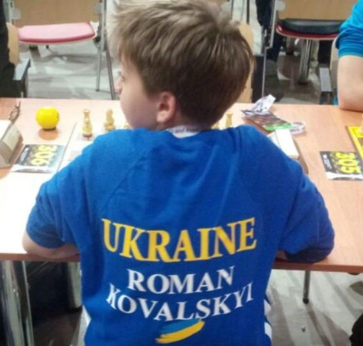 Юний шахіст з України Роман Ковальський
