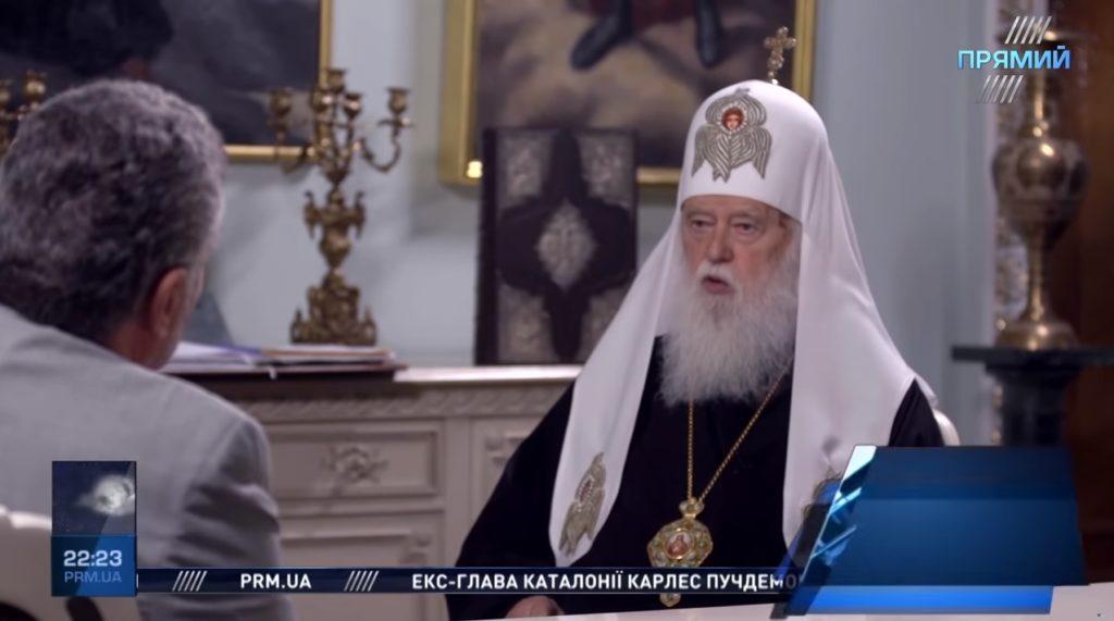 Патріарх Філарет: Ніякого томосу Московський патріарх не давав Українській церкві