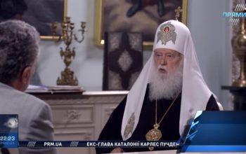 Філарет 3 червня спробує реанімувати Київський патріархат – єпископ ПЦУ