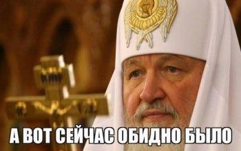 Синод Болгарської церкви не підтримав потуги Гундяєва завадити автокефалії УПЦ