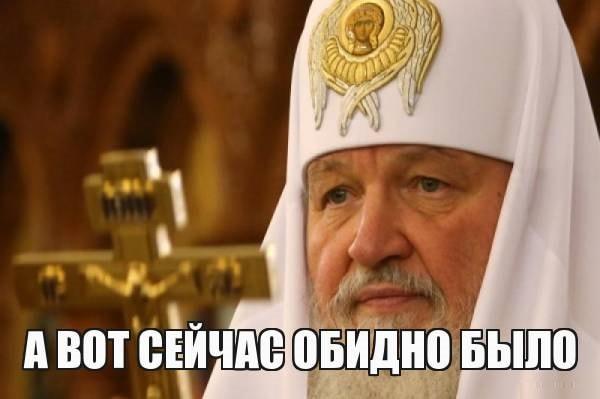 У Кирила заговорили про вторгнення