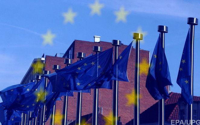 Євросоюз надав Україні €1 млрд.