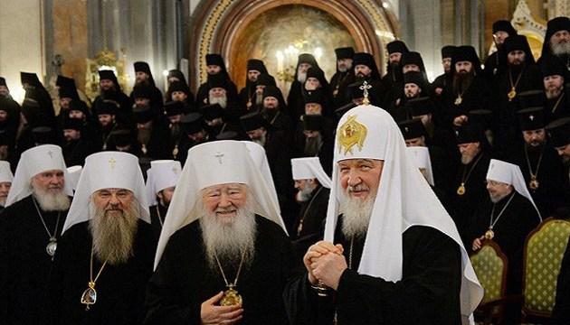Гундяєв збирає cинод Російської церкви з українського питання