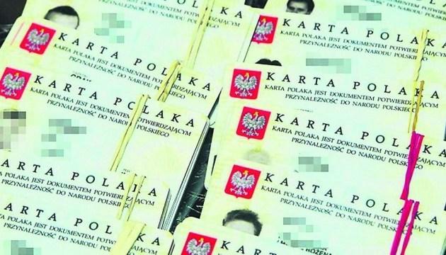 МЗС Польщі: Карту поляка отримали понад 100 тис. українців