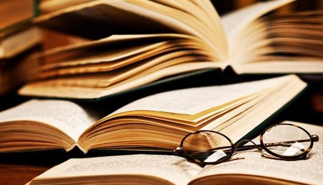 Президент преміював три книжки року, написані старперам
