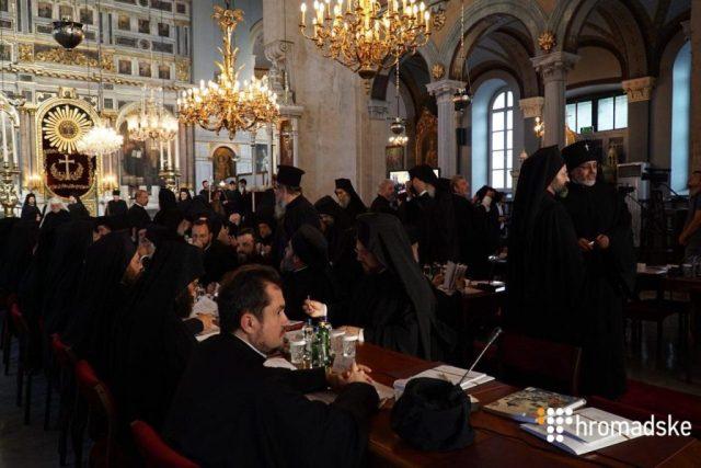 Собор Константинопольської церкви вирішує долю Української Церкви