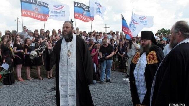 Російська церква  в Україні і бойовики на Донбасі