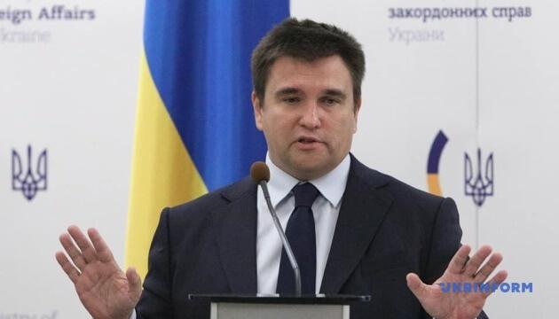 Міністр закордонних справ Клімкін про РПЦ