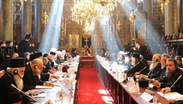 Засідння Синоду Вселенського Патріархату