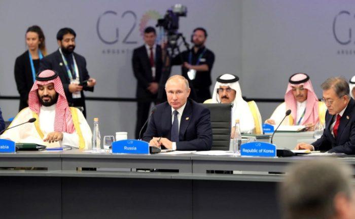 Путін на саміті Великої двадцятки