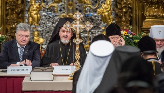 Представник Вселенського патріарха Варфоломія, митрополит Галльський Еммануїл
