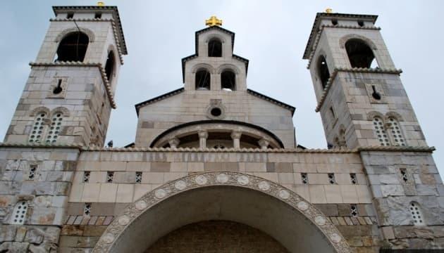 Православна церква Чорногорії
